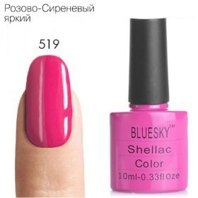 Bluesky shellac 519 розовый